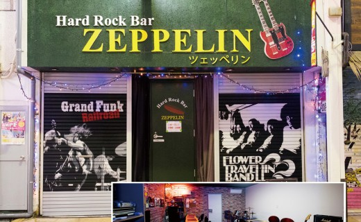 HARD ROCK BAR ZEPPELIN